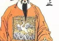 《萬曆十五年》之是誰權傾朝野?