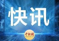 貴州榕江縣發生一起交通事故 已致8人死亡