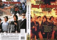 今日娛樂:劉偉強否認會拍英文版古惑仔,《權遊》公佈第八季各集時長
