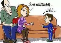 """小時候的壓歲錢最後是不是都讓你媽媽""""騙""""走了😂?"""