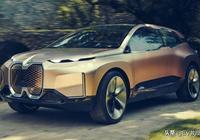 寶馬Vision iNEXT是BMW的黑科技之王 這款概念車到底有什麼不同