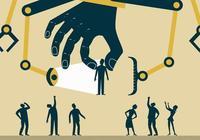 什麼行業才是未來大趨勢?為什麼?