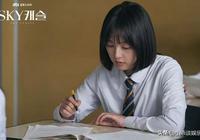 目前人氣最高的四部韓劇,《天空之城》排倒數,樸信惠新劇第二!