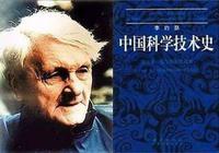 一個真實的李約瑟:他和中國情人51年的愛情長跑
