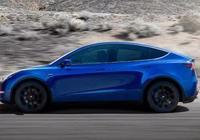 特斯拉全新SUV售價26萬起,Model Y正式亮相