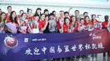 女籃世界盃,中國女籃排名第六,擊敗日本,球迷熱情接機