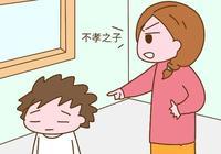 """孩子如果有這3種表現,很可能長大""""不孝順"""",再不糾正就晚了"""