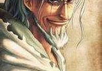 「海賊王揭祕」路飛打倒凱多的關鍵,就在這個神祕人物身上!
