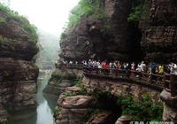 河南最美的5A級旅遊景區,門票一兩百元,遊人依然爆棚