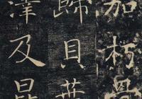 """他的字是書法史上的里程碑,被譽為""""神仙用筆"""""""