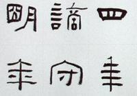 文華老師書岳陽樓記