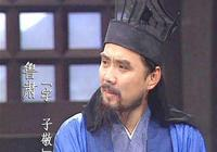 《三國演義》中,魯肅,諸葛亮,郭嘉,誰才是第一謀士?