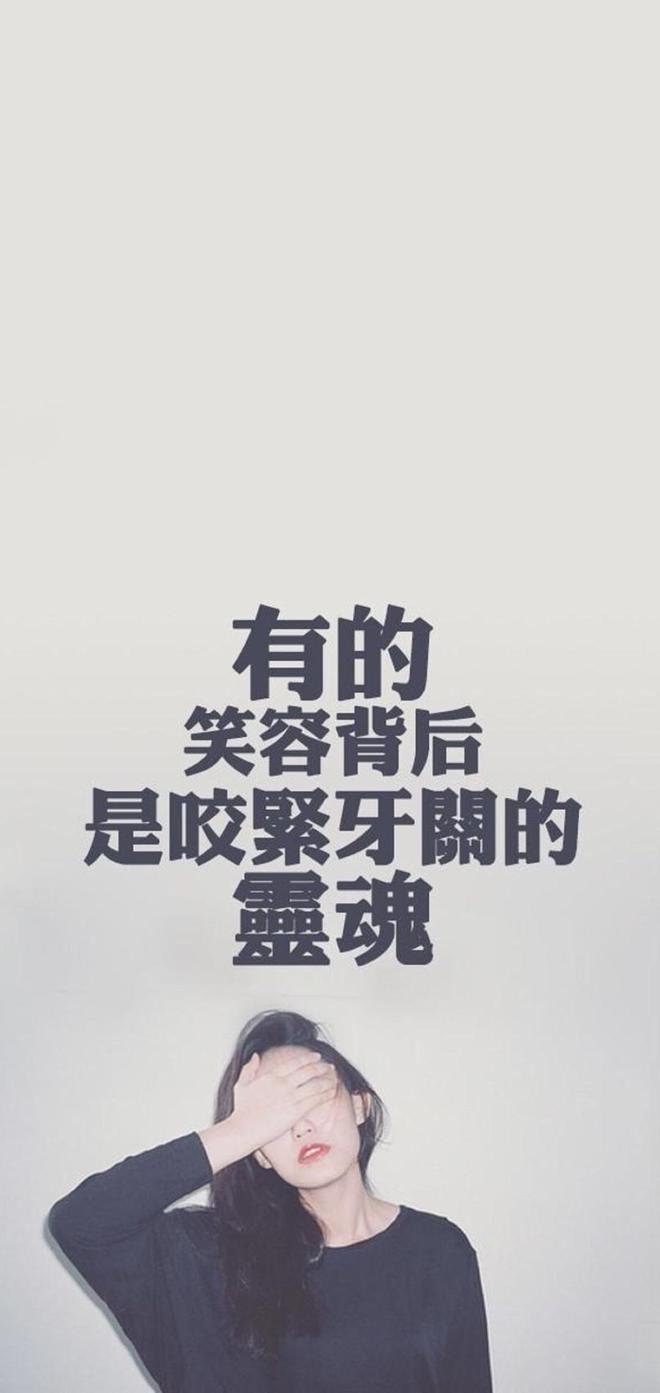 非主流手機壁紙!千言萬語匯成一句話!我愛你!