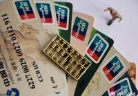 信用卡逾期沒能力還款,9家銀行共負債15萬,怎麼能讓自己不被起訴?