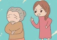 """老人的這幾種帶娃方式是在""""坑娃"""",寶媽要及時糾正"""