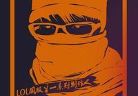 企鵝旗下凱戰公會的主播人才輩出,網友:小漠小智帝師都去了!