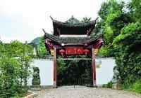金華九峰山風景區