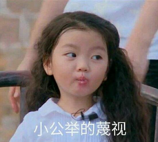 阿拉蕾的妹妹出生了,看阿拉蕾吃醋的樣子有多可愛