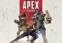 《Apex英雄》現版本武器排行分享