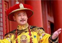 算命先生預測清朝統治中國800年 為何乾隆卻把他抓起來殺了?