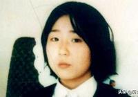 新潟少女監禁事件:日本少女遭變態男子綁架,10年後意外現身!