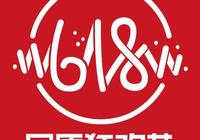 Redmi或將成為小米手機業務的主力軍,小米模式實力碾壓傳統品牌