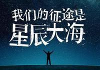 巨蟹座的配對星座,最來電的星座和最不配的星座