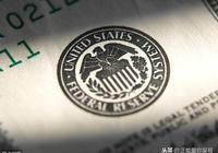 美國你怕了嗎?美聯儲已經傾向於寬鬆政策