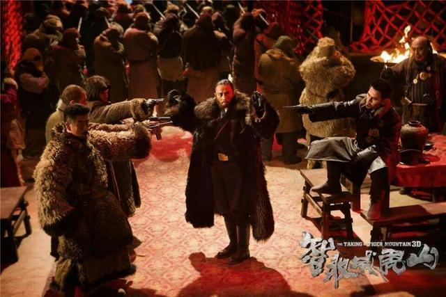 《智取威虎山》——你不知道的東北土匪黑話和內幕