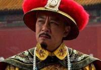 咸豐臨終遺言,恭親王奕訢激烈反對,讓慈禧醍醐灌誓死不敢奉詔?