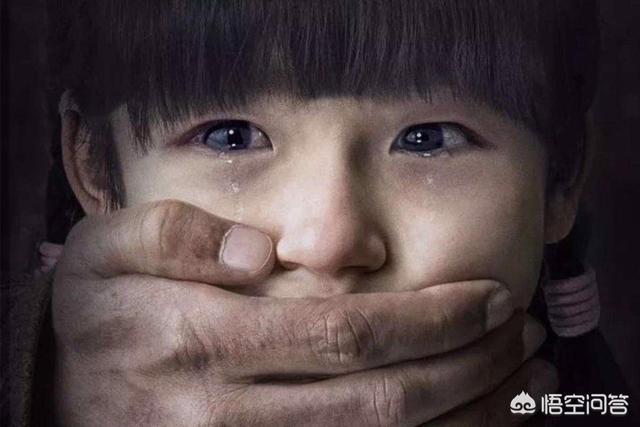 拐賣兒童的人應該判死刑,你贊同嗎?