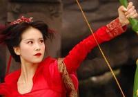 你們喜歡劉詩詩嗎?