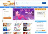 男子向非官方遊戲交易平臺充值2萬餘元,網站無法打開疑被騙