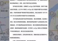 戴姆勒Car2go撤離中國,共享汽車路有多難?