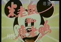 老糖紙:80後兒時回憶 當年103張唐老鴨泡泡糖漫畫你收集了多少?