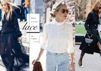 冬天蕾絲單品,給你一種優雅的時尚!