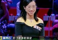 詹青雲:蝴蝶效應