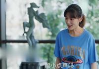 丁爸丁媽在家唱歌影響丁蘭工作,丁蘭大發脾氣,劉煜高情商解決!