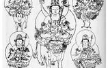 屬牛人的本命佛是虛空藏菩薩,他可以給屬牛人什麼樣的保佑呢?