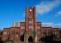 2019年日本大學-東京大學申請條件