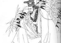 晉文公以禮之名退避三舍