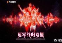 2019年上海上港能在中超保級嗎?恆大能奪回失去一年的聯賽冠軍嗎?