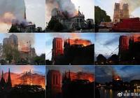 都市快報獨家:360度帶你環遊失火前的巴黎聖母院