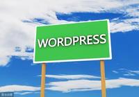WordPress網站製作靜態化插件:Cos-Html-Cache介紹
