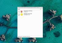 在 Windows 下打開應用,這個方法比系統搜索更快|一日一技