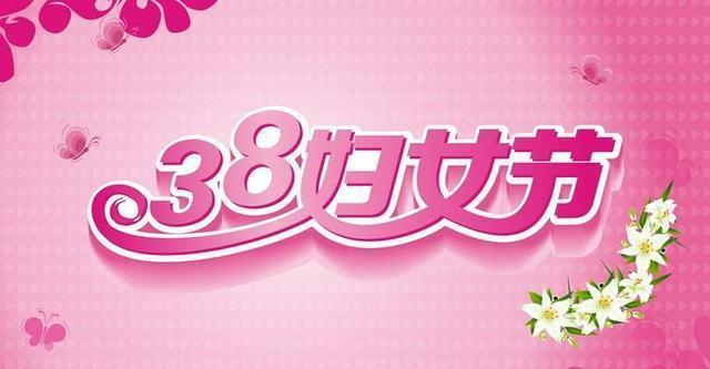 七律(新) 詠三八婦女節(2019)
