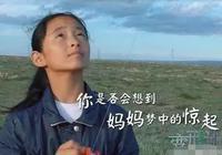 變形計:農村孩子被城市媽媽寵壞了,回到農村後與之前判若兩人