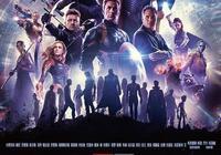 《復仇者聯盟4》全球票房近15億美元!暫居影史第八名