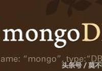 數據庫之MongoDB