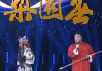 作為河南人,你喜歡看《梨園春》嗎?